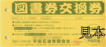 tosyo_03