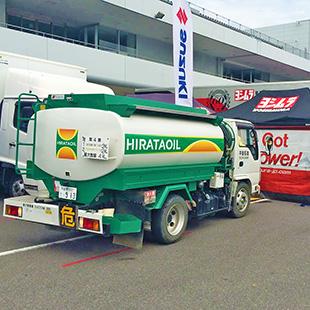 燃料・潤滑油配送のイメージ