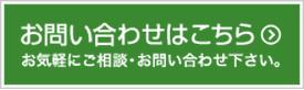 スクリーンショット 2015-09-02 19.17.11