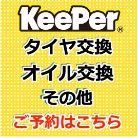 予約バナー_03